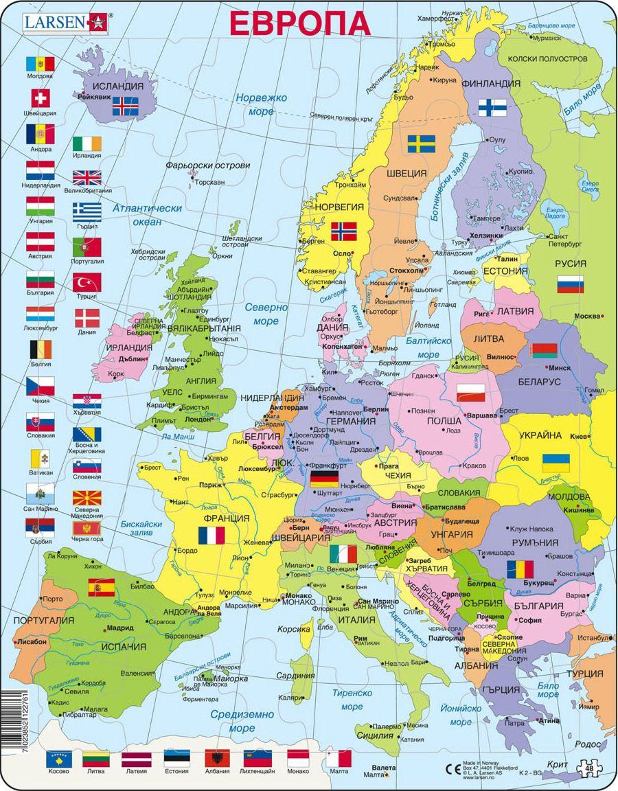 Store Bg Karta Na Evropa Pzel